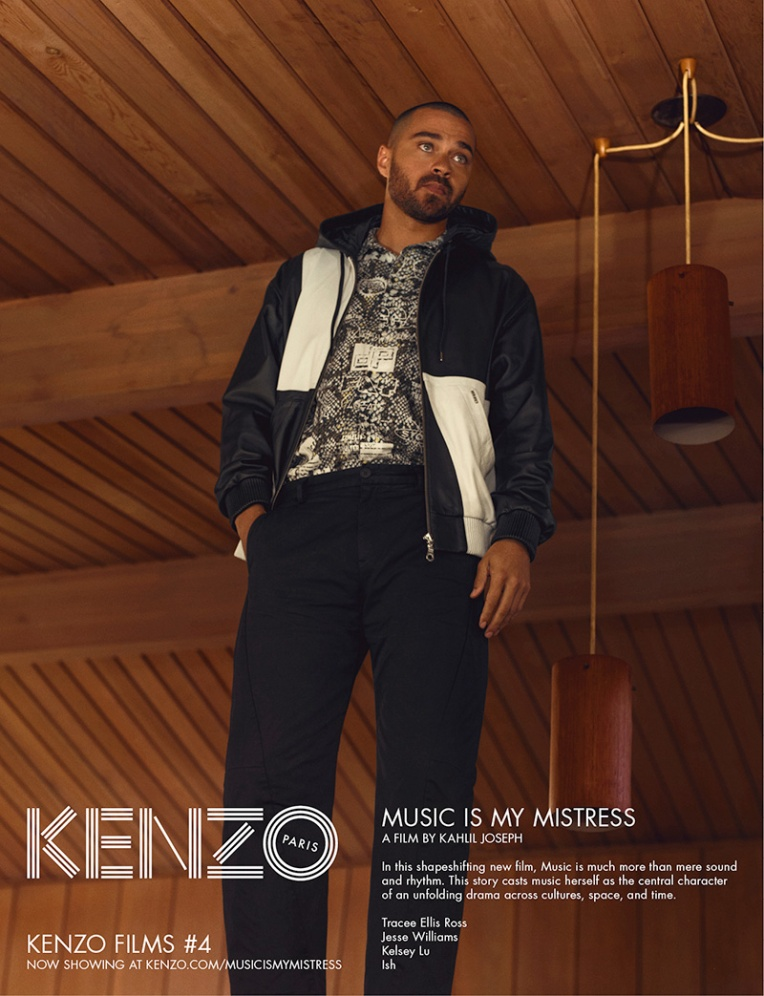 kenzoss17camp_fy6